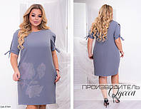 Прямое однотонное платье со стразами с карманами Размер:  50-52, 54-56, 58-60, 62-64 Арт: 322