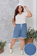 Женские шорты стрейчевые на резинкке с манжетом большого размера БАТАЛ в размерах 48-58 голубые