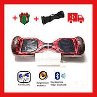 Гироскутер Гироборд 6,5 дюймов Smart Balance Elite Lux красный до 120 кг. С колонкой блютус. Подсветка колес.