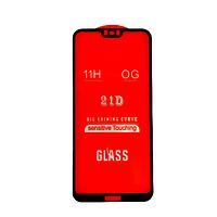 Защитное стекло 21D Full Glue для Nokia 6.1 Plus / Nokia X6 (TA-1116) черное 0,3 мм в упаковке