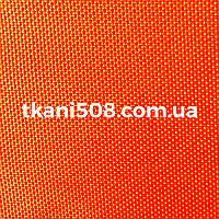 Наметова тканина Помаранчева