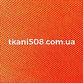 Палаточная ткань Оранжевая