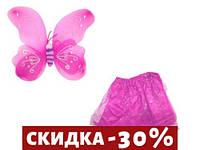 Карнавальный костюм Бабочка с большими крыльями (розовый)
