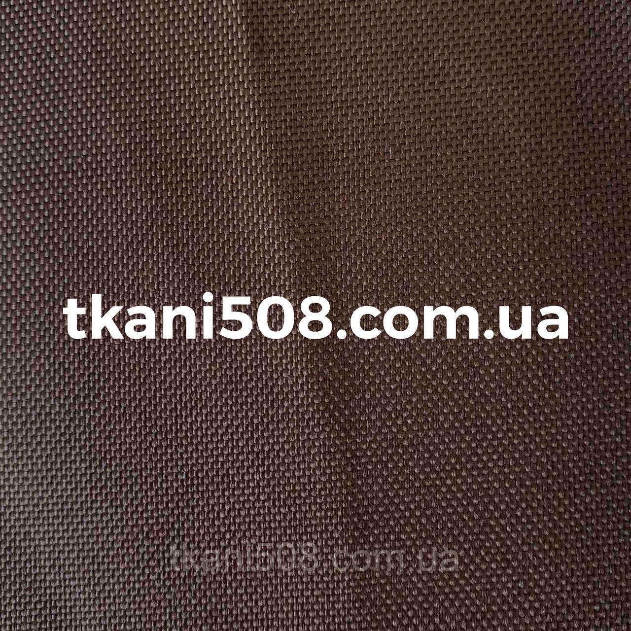 Палаточная ткань Коричневый