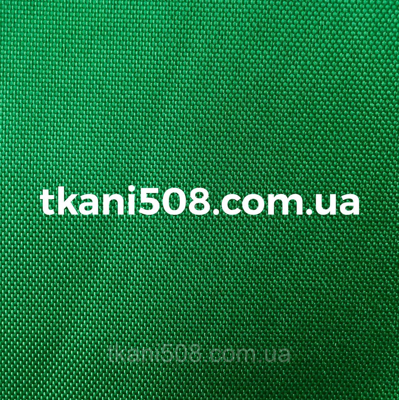 Наметова тканина Зелений