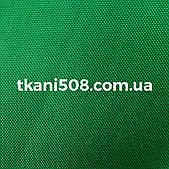 Палаточная ткань Зелёный