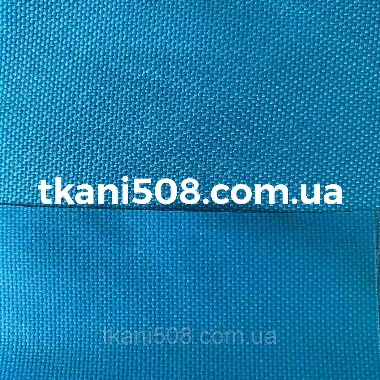 Палаточная ткань Голубой