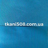 Наметова тканина Блакитний