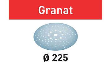 Шліфувальні круги Granat STF D225/128 P80 GR/25