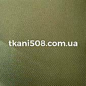 Наметова тканина Хакі