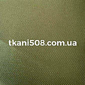 Палаточная ткань Хаки