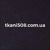 Палаточная ткань Т.Синий