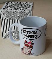 Чашка + коробка