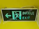 Feron аварийный светильник двухсторонний указатель EXIT (Выход) EL55, фото 7