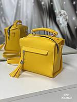 Сумка женская рюкзак|повседневная| кожзам | вместительная, цвет желтый. Турция