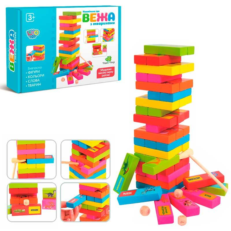 Дерев'яна настільна гра Вежа з тваринами, Дженга MD2336