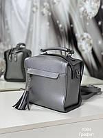 Сумка женская рюкзак|повседневная| кожзам | вместительная, цвет графит. Турция