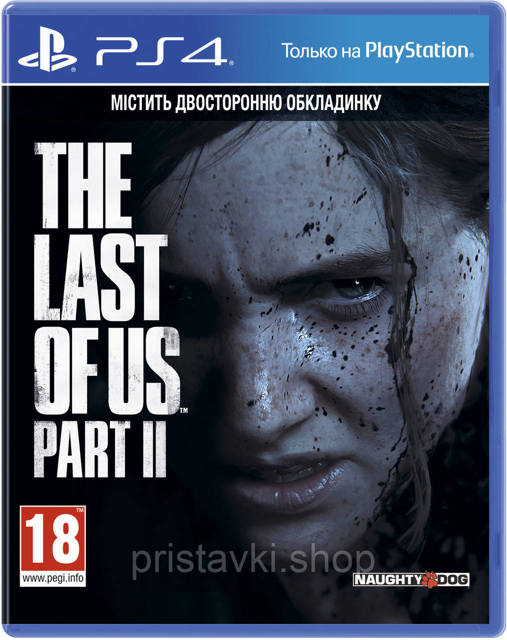 The Last of Us: Part II PS4 \ PS5