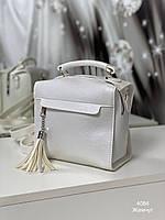 Сумка женская рюкзак|повседневная| кожзам | вместительная, цвет жемчуг. Турция