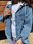 Женская джинсовая куртка / джинсовка с белым капюшоном свободного кроя, фото 5