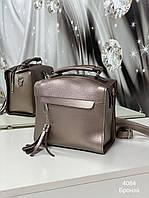 Сумка женская рюкзак|повседневная| кожзам | вместительная, цвет бронза. Турция