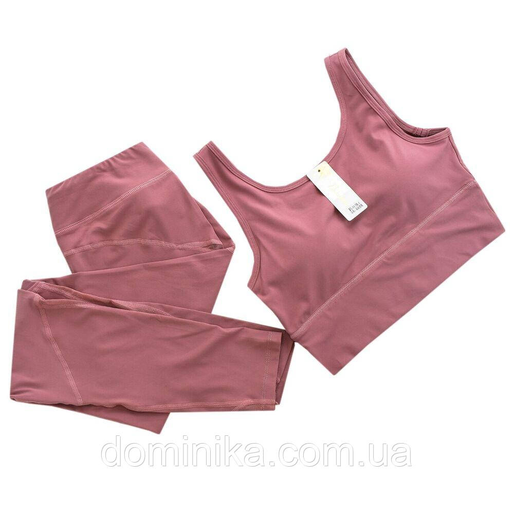 Спортивный костюм для тренировок, розовый топ с лосинами для спорта, размер 44-46