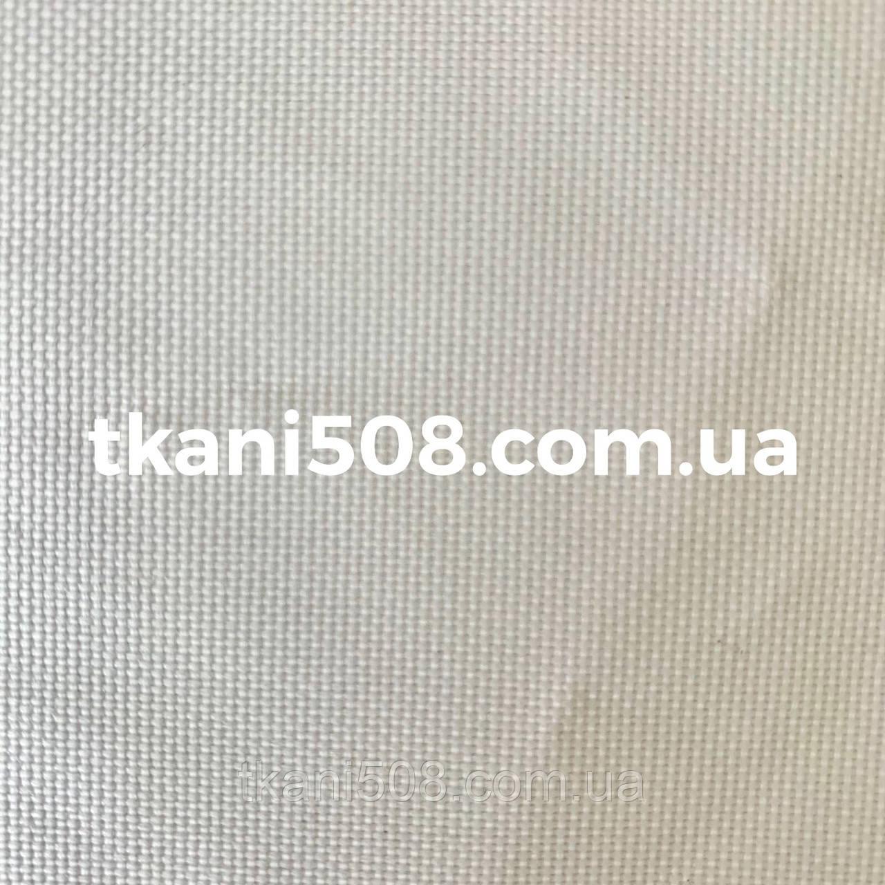 Наметова тканина Молочний