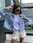 Женская джинсовая куртка / джинсовка с цепочками и заклепками, фото 5