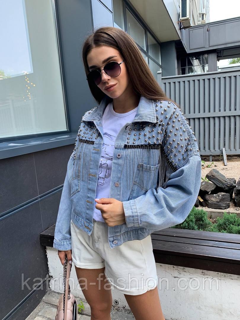 Женская джинсовая куртка / джинсовка с цепочками и заклепками