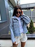 Женская джинсовая куртка / джинсовка с цепочками и заклепками, фото 4