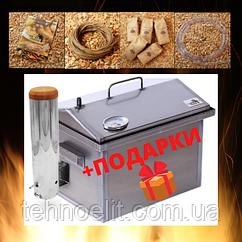 Домашняя коптильня горячего и холодного копчения с дымогенератором и термометром 400х300х310