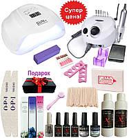 Стартовый набор для покрытия ногтей c гель-лаком, UV/LED лампой Sun X 54W, фрезер DM-202 30W