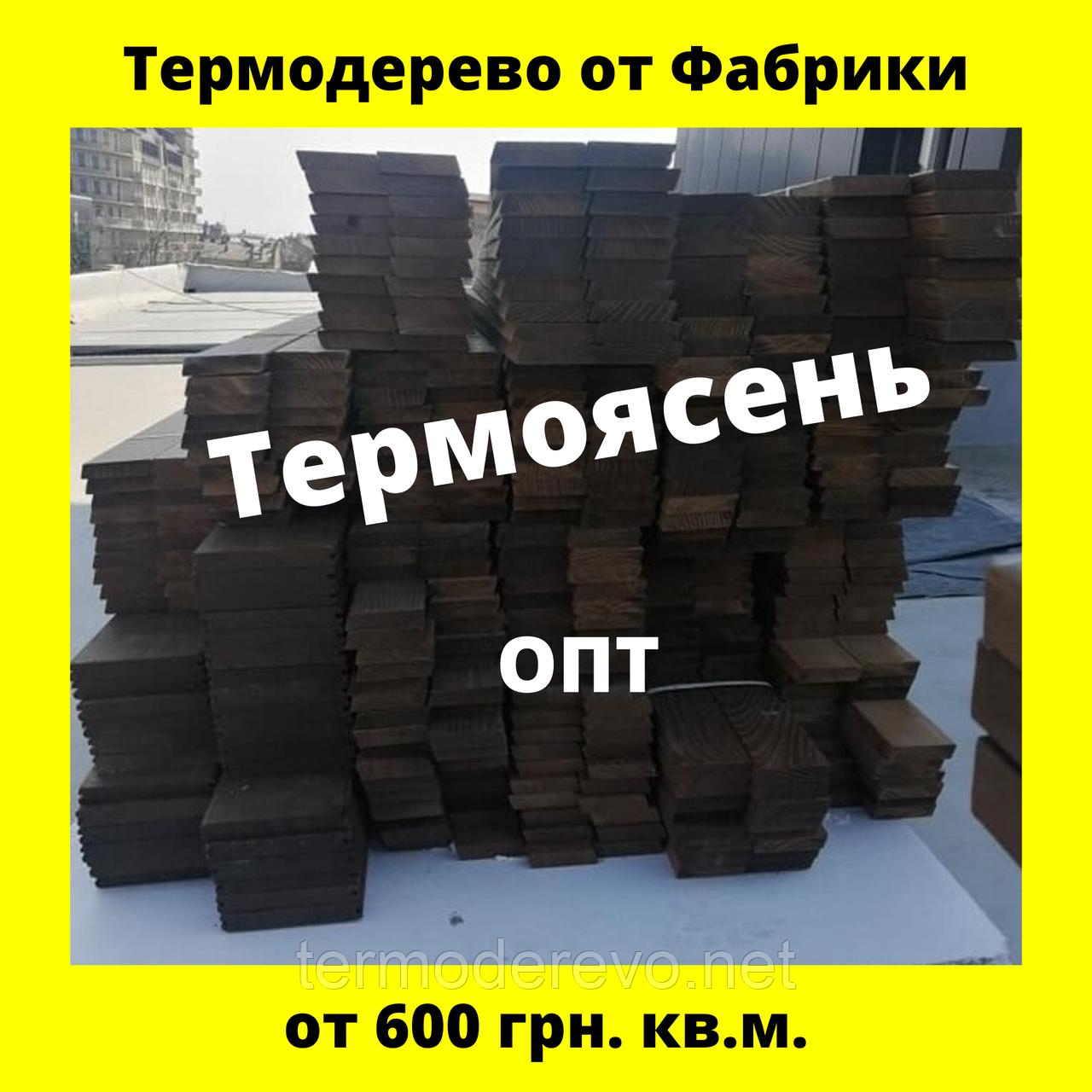 Термодоска ОПТ від Фабрики