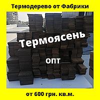 Термодоска ОПТ от Фабрики
