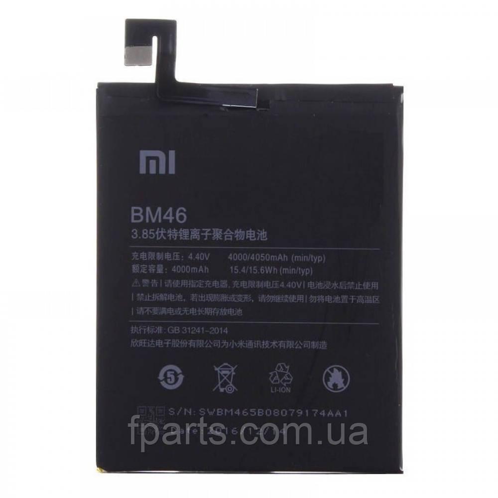Аккумулятор BM46 Xiaomi Redmi Note 3 (4000mAh)