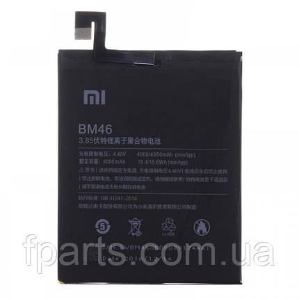 Аккумулятор BM46 Xiaomi Redmi Note 3 (4000mAh), фото 2
