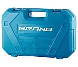 Перфоратор прямой Grand ПЭ-1500 (28 Bosch), фото 2