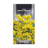 Кермек Золотая Гирлянда, 0.2 г SeedEra
