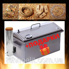 Домашняя коптильня горячего и холодного копчения с дымогенератором и термометром 520х300х310