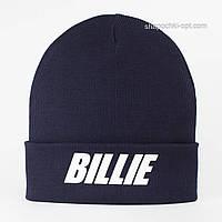 Темно-синяя шапка Билли