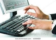 Набор редактирование сканирование запись текста