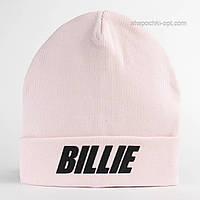 Розовая демисезонная шапочка Билли