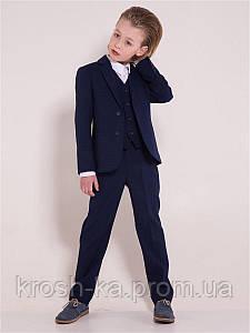 Костюм для мальчика школьный 3-ка синий(122-146)р (Suzie)Сьюзи Украина КС-418