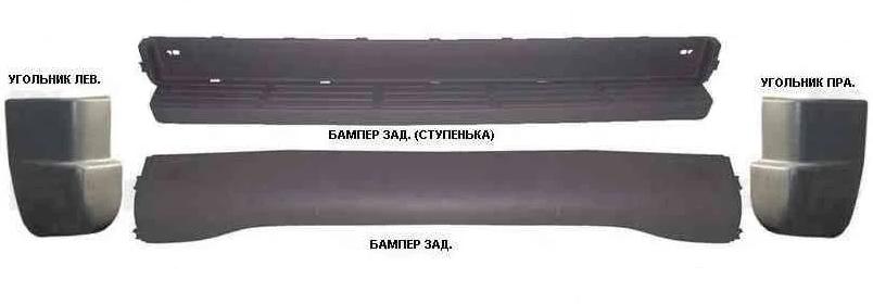 Задний бампер Mercedes Sprinter 95-06 (FPS) серый, текстура 9018850102