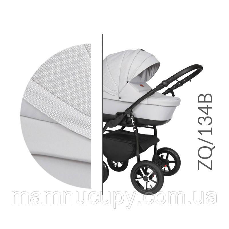 Детская универсальная коляска 2 в 1 Baby Merc Zipy ZQ/134B