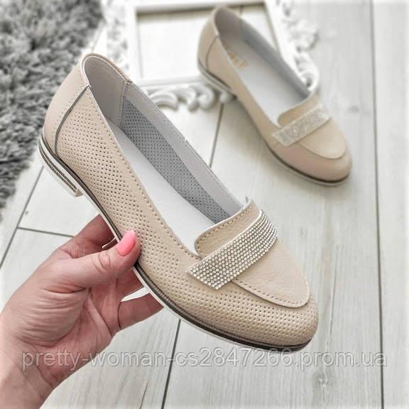 Туфлі жіночі натуральні шкіряні бежеві перфоровані