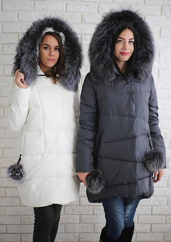 Интернет-магазин курток и пуховиков