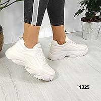 Женские бежевые кроссовки на платформе, хит продаж, ОВ 1325, фото 1