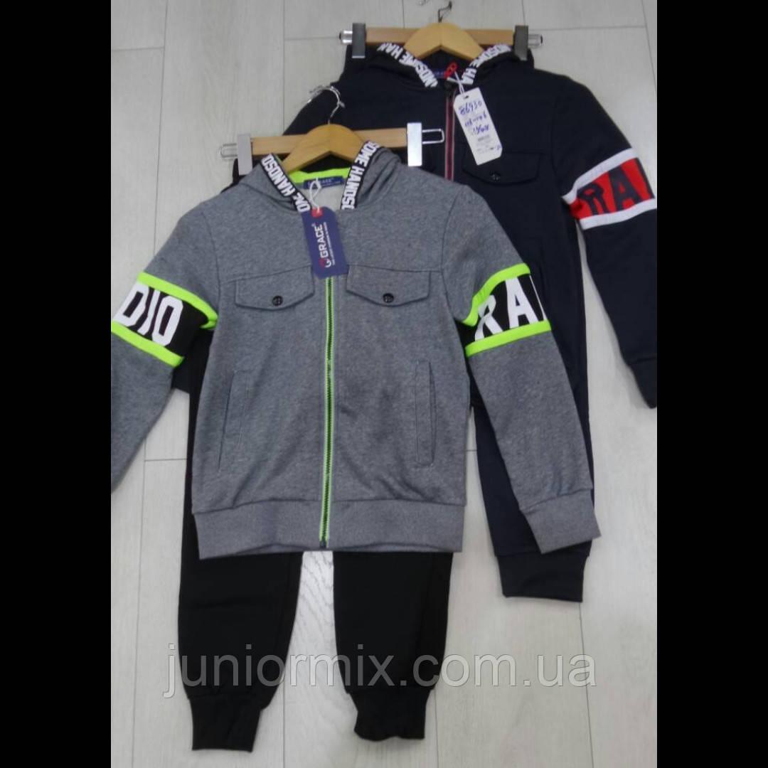 Оптом детские спортивные трикотажные костюмы для мальчиков  4--10лет.GRACE🏀
