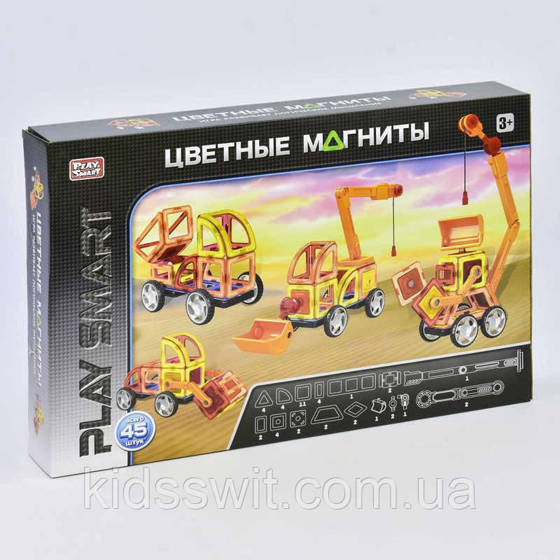 """Конструктор магнитный """"Стройтехника"""", на 45 деталей, 6 моделей, в коробке, 2428"""